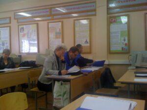 Выездное Обучение Экологическая Академия лекции учащиеся фото