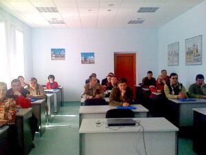 Дистанционное Обучение по Экологической Безопасности и Обращению с Отходами Экологическая Академия аудитория