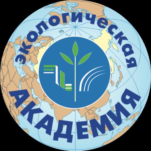 Экологическая Академия цветной логотип земной шар программа 1 обучение по обращению отходам 1-4 класса