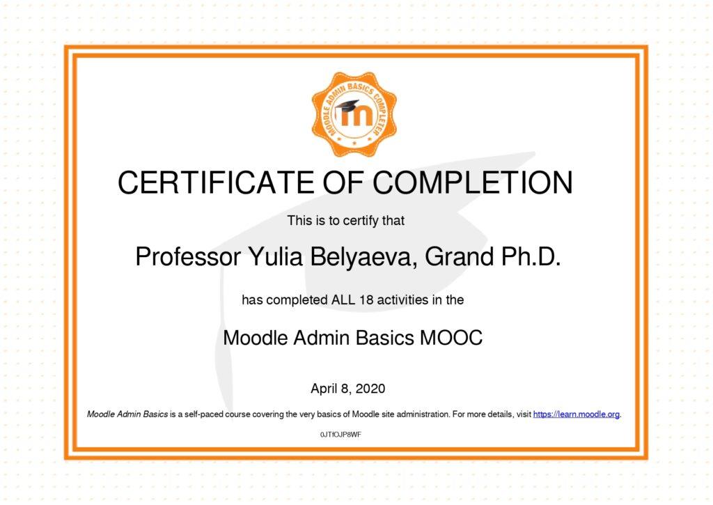 Сертификат Администратора Moodle Экологическая Академия Дистанционное Обучение по Экологической Безопасности