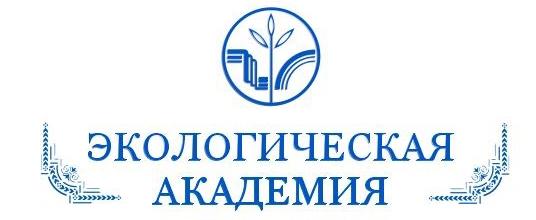 Экологическая Академия Логотип обучение по экологической безопасности и отходам синий белый с эмблемой и нижними углами