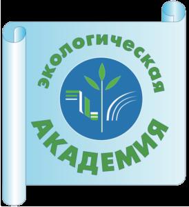 Логотип Экологической Академии для программы экологическая безопасность руководителей и специалистов зеленый на синем