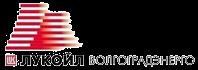 Логотип Лукойл Волгоградэнерго - красный и черный клиент Экологической Академии обучение по экологии