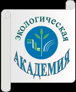 Обеспечение экологической безопасности для руководителей логотип для программы 2 Экологическая Академия свиток и эмблема