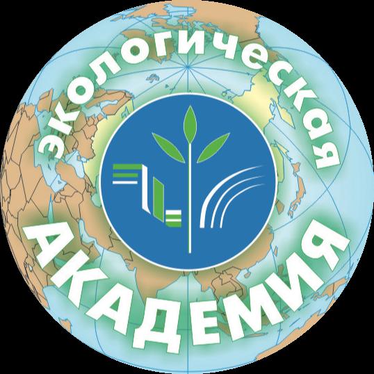 Экологическая Академия цветной логотип программа 2 Экологическая Безопасность для руководителей - 72 часа