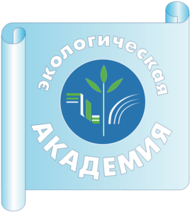 Программа по экологической безопасности для специалистов логотип зеленый с синим эмблема Экологической-Академии в центре