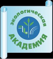Обучение по отходам 1-4 класса опасности 112 предприятий 1,2,3,4 категорий - логотип Экологическая Академия
